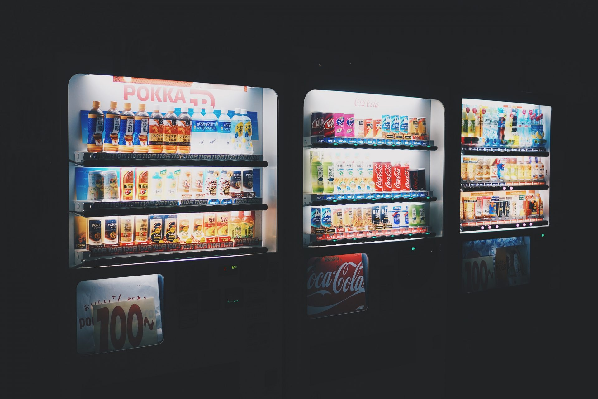 The Hospital Consumer Nutritional Environment: Are NHS Trusts Practicing what they Preach?